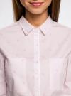 Рубашка приталенная с нагрудными карманами oodji #SECTION_NAME# (розовый), 11403222-4/46440/4010S - вид 4