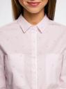 Рубашка приталенная с нагрудными карманами oodji для женщины (розовый), 11403222-4/46440/4010S