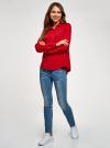 Блузка базовая из вискозы с нагрудными карманами oodji #SECTION_NAME# (красный), 11411127B/26346/4500N - вид 6
