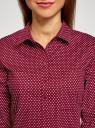 Рубашка базовая с нагрудными карманами oodji #SECTION_NAME# (красный), 11403222B/42468/4910G - вид 4