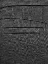 Брюки трикотажные облегающего силуэта oodji #SECTION_NAME# (серый), 18601009/48596/2923J - вид 5