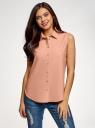 Рубашка прямая без рукавов oodji #SECTION_NAME# (розовый), 14911017/49224/5400N - вид 2