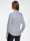 Рубашка базовая из хлопка oodji #SECTION_NAME# (синий), 11403227B/14885/7079Q - вид 3