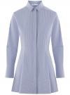 Рубашка удлиненная со скрытыми пуговицами oodji #SECTION_NAME# (синий), 13K00005/45202/7510S