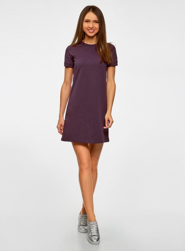 Платье трикотажное свободного силуэта oodji для женщины (фиолетовый), 14000162B/47481/8801N