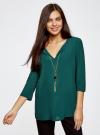 Блузка прямого силуэта с украшением oodji #SECTION_NAME# (зеленый), 21404021/43281/6E00N - вид 2