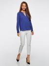 Блузка с вырезом-капелькой и металлическим декором oodji #SECTION_NAME# (синий), 21400396/38580/7500N - вид 6