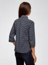 Блузка из струящейся ткани с нагрудными карманами oodji для женщины (синий), 11403225-6B/48853/7912F
