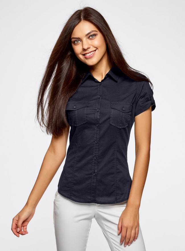 Рубашка базовая с коротким рукавом oodji #SECTION_NAME# (синий), 11402084-5B/45510/7900N