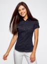 Рубашка базовая с коротким рукавом oodji #SECTION_NAME# (синий), 11402084-5B/45510/7900N - вид 2