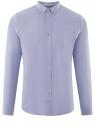 Рубашка хлопковая приталенная oodji #SECTION_NAME# (синий), 3B110007M/34714N/7002O