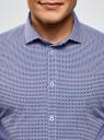 Рубашка хлопковая в мелкую графику oodji #SECTION_NAME# (синий), 3L110309M/44425N/1079G - вид 4
