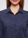 Рубашка базовая с нагрудными карманами oodji #SECTION_NAME# (синий), 11403222B/42468/7912G - вид 4