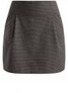 Юбка короткая с карманами oodji #SECTION_NAME# (серый), 11605056-2/22124/2539C