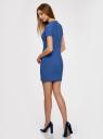 Платье трикотажное с коротким рукавом oodji #SECTION_NAME# (синий), 14011007/45262/7500N - вид 3