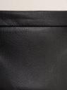 Юбка из искусственной кожи с декоративными молниями oodji для женщины (черный), 18H05003/45164/2900N