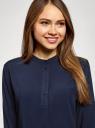 Блузка вискозная А-образного силуэта oodji #SECTION_NAME# (синий), 21411113B/26346/7900N - вид 4