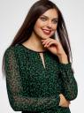 Платье из струящейся ткани с ремнем oodji для женщины (зеленый), 21913017/17358/6D29A