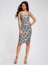 Платье-майка трикотажное oodji #SECTION_NAME# (белый), 14015007-3B/37809/1223E - вид 2