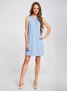 Платье прямое с завязками на спине oodji для женщины (синий), 24005125/42788/7000N