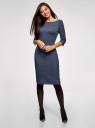 Платье приталенное с вырезом-лодочкой oodji #SECTION_NAME# (синий), 14011011-1/46979/2975J - вид 2