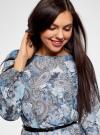 Платье из шифона с ремнем oodji #SECTION_NAME# (синий), 11900150-5M/13632/1270E - вид 4