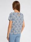 Блузка свободного силуэта с вырезом-капелькой oodji #SECTION_NAME# (синий), 11411157/46633/3075E - вид 3