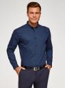 Рубашка приталенная с мелким принтом oodji #SECTION_NAME# (синий), 3L110230M/44494N/7975G - вид 2