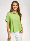 Блузка вискозная с короткими рукавами oodji #SECTION_NAME# (зеленый), 11411137B/14897/6B00N - вид 2