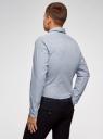 Рубашка хлопковая с контрастной отделкой oodji #SECTION_NAME# (синий), 3L110330M/19370N/1079G - вид 3