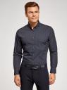 Рубашка приталенная с длинным рукавом oodji #SECTION_NAME# (синий), 3L110387M/44425N/7975G - вид 2