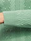 Джемпер фактурной вязки с фигурным вырезом oodji #SECTION_NAME# (зеленый), 63807325/31347/6501N - вид 5