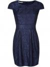 Платье трикотажное кружевное oodji для женщины (синий), 14001154-2/42644/7900N - вид 6