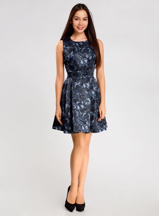 Платье приталенное с расклешенной юбкой oodji #SECTION_NAME# (синий), 11902151/24393/7929U