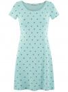Платье трикотажное с юбкой-трапецией oodji #SECTION_NAME# (зеленый), 14001209-1/42626/6579Q