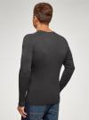 Пуловер базовый с V-образным вырезом oodji #SECTION_NAME# (серый), 4B212007M-1/34390N/2500M - вид 3