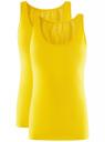 Комплект из двух базовых маек oodji #SECTION_NAME# (желтый), 24315001T2/46147/5100N