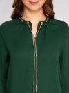 Блузка из струящейся ткани с металлическим украшением oodji #SECTION_NAME# (зеленый), 21414004/45906/6900N - вид 4