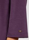 Платье прямого силуэта со спущенной проймой oodji #SECTION_NAME# (фиолетовый), 14008028/48940/8801N - вид 5