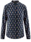 Блузка принтованная из вискозы с воротником-стойкой oodji #SECTION_NAME# (синий), 21411063-1/26346/7535E