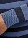 Джемпер базовый в полоску oodji для мужчины (синий), 4L112146M/34342N/7470S