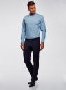 Рубашка базовая приталенная oodji #SECTION_NAME# (синий), 3B110019M/44425N/7079G - вид 6