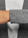 Кардиган трикотажный без застежки oodji для женщины (серый), 19208001-3/15640/2501M