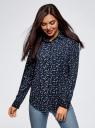Блузка прямого силуэта с нагрудным карманом oodji для женщины (синий), 11411134B/48853/7970O