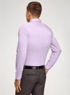 Рубашка базовая приталенная oodji для мужчины (фиолетовый), 3B140002M/34146N/8000N - вид 3