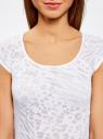 Футболка из ткани деворе oodji для женщины (белый), 24707002-1/45533/1000A