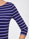 Платье трикотажное базовое oodji #SECTION_NAME# (синий), 14001071-2B/46148/7975S - вид 5