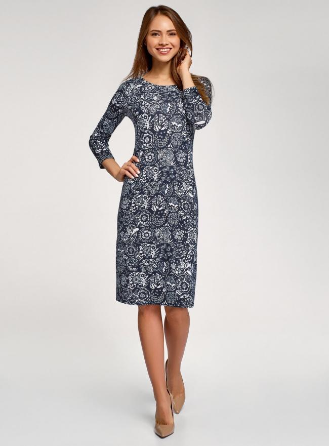 Платье трикотажное с вырезом-капелькой на спине oodji для женщины (синий), 24001070-5/15640/7910F