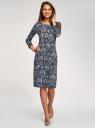 Платье трикотажное с вырезом-капелькой на спине oodji #SECTION_NAME# (синий), 24001070-5/15640/7910F - вид 2
