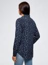 Блузка прямого силуэта с нагрудным карманом oodji #SECTION_NAME# (синий), 11411134B/48853/7970O - вид 3